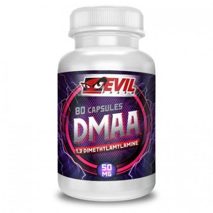 DMAA (80 капсул по 50 мг) Герань