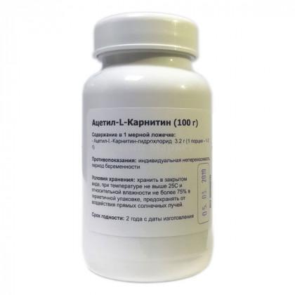 Ацетил-L-карнитин (100 г)