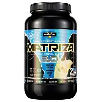 Matriza 2.0 (комплексный) - 900 г